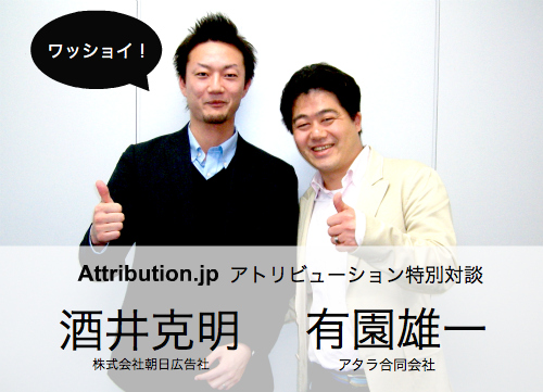 134-sakai-san04.jpg
