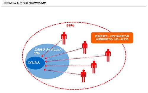137-201204asako3.jpg