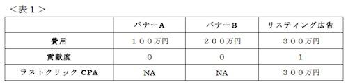 34-d1.jpg