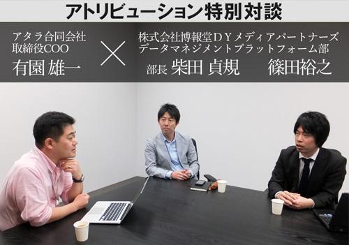 400-banner_hakuhodo_web.jpg