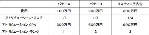 42-20110713_1.jpg
