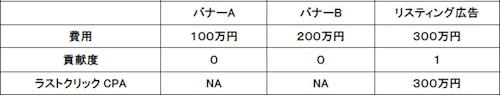 43-20110713_2.jpg